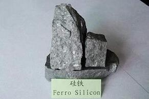 Buy Silicion Iron at wholesale prices