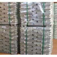 Quality Magnesium Ingots for sale