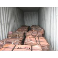 Quality Copper cathode for sale