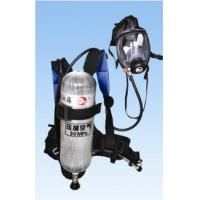 Quality Fire Fighting Series Breathing apparatus for two persons for sale