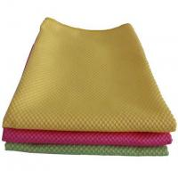 Buy cheap Microfiber cleaning cloth Item no.MC-007 from wholesalers