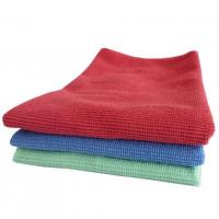 Buy cheap Microfiber cleaning cloth Item no.MC-008 from wholesalers