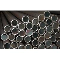 Quality Seamless steel Pipe - EN 10210 for sale