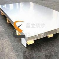 Quality grade 5 titanium sheet for sale