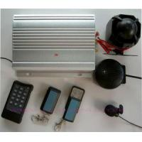 Quality GSM/GPS CAR ALARM SYSTRM WITH REMOTE START ENGINE for sale