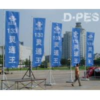 Buy cheap Aluminum Series Portable water flooding flagpole 3-5-7 from wholesalers