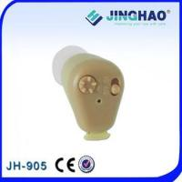 Quality best wireless Analog Mini internal rechargeable hearing aid for sale