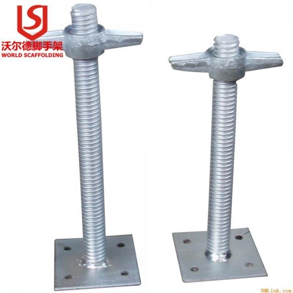 Buy Scaffolding Adjustable U head Jack Base at wholesale prices