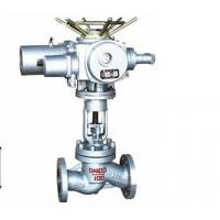 Quality Electric Globe Valve Flange End for sale