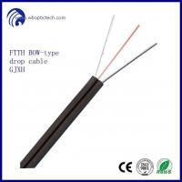 Quality All types indoor telephone cable GJXH for sale