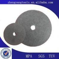 Quality 14 inch resin Diamond saw blades for ceramic for sale