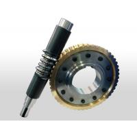 Quality Worm Gear and Worm for sale