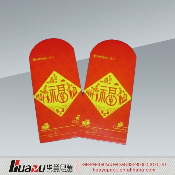 Buy Red Packet Hot Stamping Greeting Red Packets with Printing in Malaysia at wholesale prices