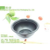 Quality PP Bowl DC1008-1 (Microwaveable, Anti-Fog) for sale