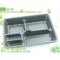 Quality Lunch Box HP-72 (Microwaveable, Anti-Fog) for sale