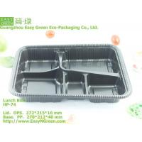 Quality Lunch Box HP-74 (Microwaveable, Anti-Fog) for sale