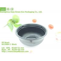 Quality PP Bowl DC1008-2 (Microwaveable, Anti-Fog) for sale