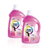 Quality Laundry detergent series for sale