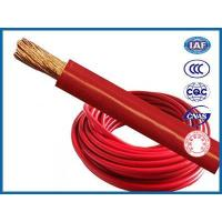 Quality 70mm flexible welding cable for sale