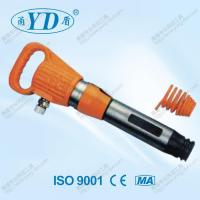 Quality Used In Coal Mine Pit Coal Planer Column Foot Open Ditch Pneumatic Hammer for sale