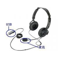 Best HEADSETS cool design USB headsets for computerusb computer headset wholesale