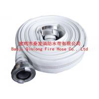 Quality fire hose PVC LINED FIRE-FIGHTING HOSE for sale