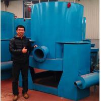 Quality CVD Concentrator SLKC-120 for sale