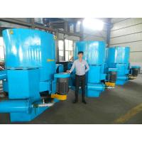 Quality CVD Concentrator SLKC-100 for sale