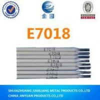 Quality Welding Electrode E7018 for sale
