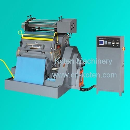Buy Die Cutting Machines Model No.TYMQ Series at wholesale prices