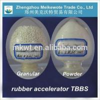 Quality accelerator TBBS(95-31-8) for rubber tires industry for sale