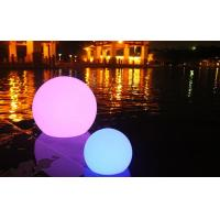 Quality 30CM ball pool light for sale