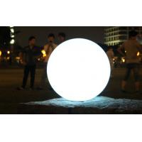 Quality led garden ball for sale