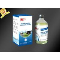 Quality 50% Metamizole Sodium Inj... Liquid lnjection for sale