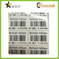 Quality 2016 Customized Self Adhesive Barcode Sticker Labels for sale