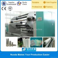 New Technology PE Waterproof Breathable Membrane Production Line