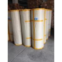 Buy cheap 1.38 * 50M aluminum oxide abrasive cloth roll for making sanding belt from wholesalers