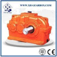 Buy cheap ZLY hard tooth face cylindrical gearbox from wholesalers