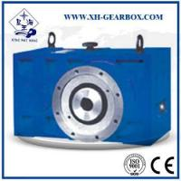 Buy cheap ZLYJ sepecial reducer gearbox ZLYJ sepecial reducer gearbox from wholesalers