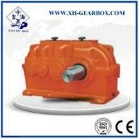 Buy cheap ZSY hard tooth face cylindrical gearbox from wholesalers