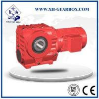 Buy cheap S series worm helical gearbox SA series helical worm gear speed reducer from wholesalers