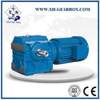 Buy cheap S series worm helical gearbox S series helical worm gear speed reducer from wholesalers