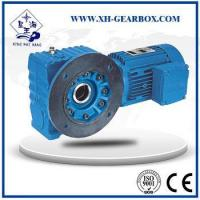 Buy cheap S series worm helical gearbox SAF series helical worm gear speed reducer from wholesalers