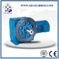 Buy cheap S series worm helical gearbox SF series helical worm gear speed reducer from wholesalers