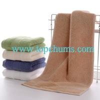 Quality bath towel sale for sale