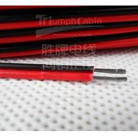 flat cable ul 2468 22awg awm2468 cable for led rgbw