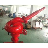 Quality Marine Fire Fighting Monitor for sale