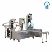 Quality Filling Machine paint filling machine DCS30GYFBL paint filling machine DCS30GYFBL for sale