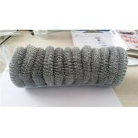 Quality Kitchen Cleaning Ball Home New Type stainless steel Mesh Scourer For household cleaning for sale