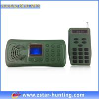 Hunting Series Electronic bird caller with remote control function